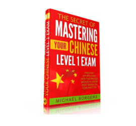 Pass your HSK exam