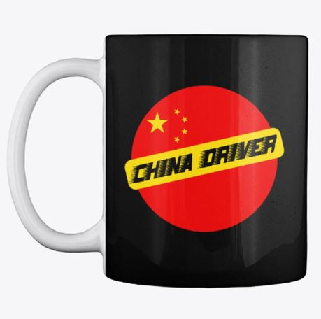 Drive in China Mug