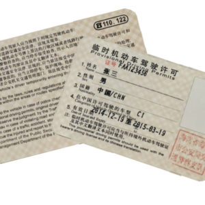 China tourist driving permit
