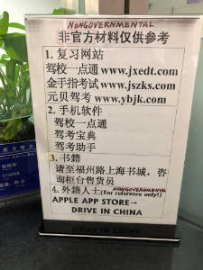 china driver license in germany
